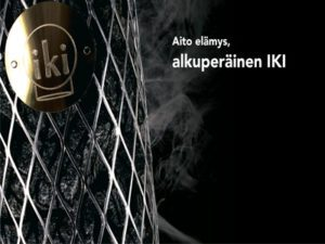 Печи IKI